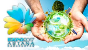 Соорганизатором ЭКСПО 2017 «Энергия будущего» в Астане станет Россия