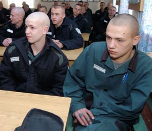В 2017 году российские заключенные испытают новый вид уголовного наказания