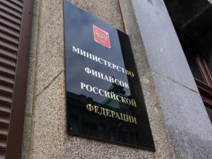 Минфин РФ предлагает ввести новое бюджетное правило
