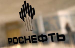 «Роснефть» приобретет контрольный пакет акций «Башнефти»