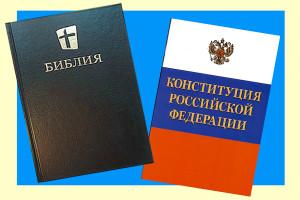 tserkov-i-gosudarstvo