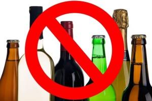 Минпромторг предлагает отменить запрет на продажу алкогольных напитков