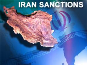 США ослабили санкции в отношении Ирана