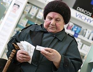 Владимир Путин попросил найти деньги на индексацию пенсионных выплат