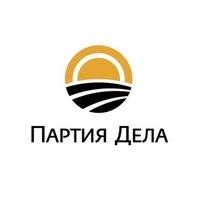 В Приморье «выкручивают руки»  депутатам «Партии Дела»