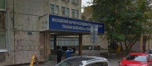 glaznaya-klinika-gelmgolza