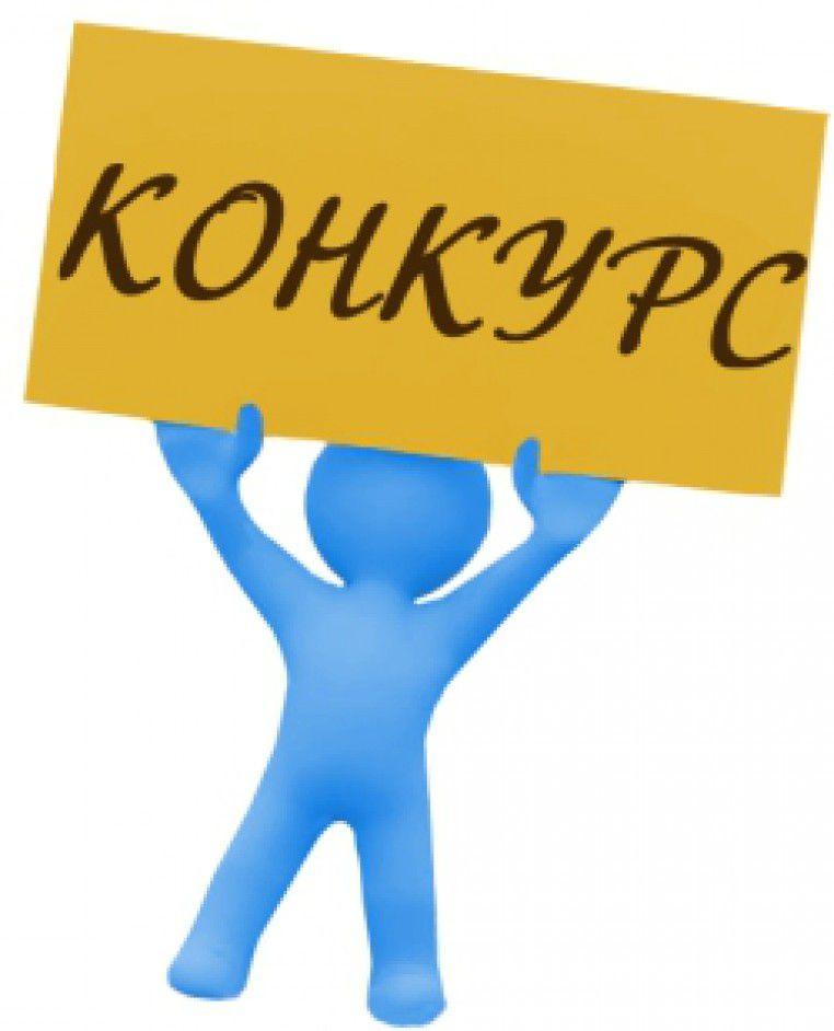 Администрация МР Ишимбайский район РБ извещает о проведении конкурса на право размещения нестационарных торговых объектов и объектов по  width=